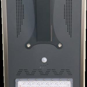 KK760 - 60W ALL IN ONE COMPLETE LED SOLAR STREETLIGHT BULKHEAD